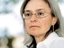 Итоги расследования убийства журналистки Анны Политковской