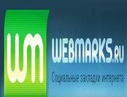 WebMarks: еще один сервис закладок?