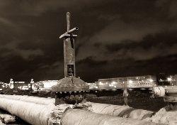 «Газпром» подсчитал будущую выручку