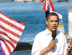 Мусульманок не пустили в кадр с Бараком Обамой