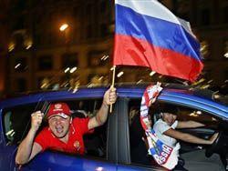 Болельщики отпраздновали победу сборной России