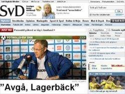 Шведские СМИ отправляют в отставку тренера шведов Ларса Лагербека
