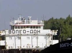В Азовском море потерпело аварию российское судно с опасным грузом