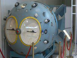 Институт, где работали над атомной бомбой для Сталина, станет курортом