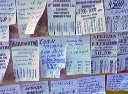 В каких районах Москвы дешевле и дороже всего снять квартиру