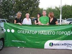 Грузия обвинила «Мегафон» в незаконной деятельности в Южной Осетии