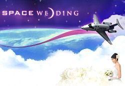 Японцы намерены первыми вывести свадьбы в космос