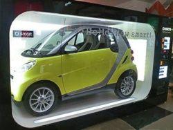 """В Японии есть автоматы, \""""торгующие\"""" автомобилями Smart"""