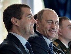 В Москве открылась фотовыставка, посвященная Медведеву и Путину