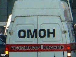 На Ставрополье найдена бомба с угрозами русскоязычному населению