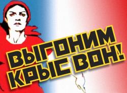 Известный американский бизнесмен начинает борьбу с коррупцией в России