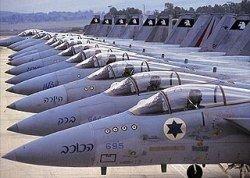 Израиль отрепетировал атаку на Иран
