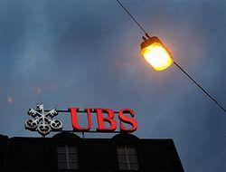 Крупнейший банк Швейцарии помог клиентам скрыть от налогов $20 млрд