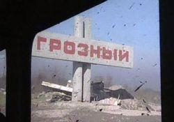 В Грозном обнаружено массовое захоронение 800 человек