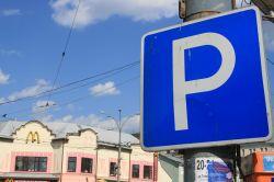 Opel сможет распознавать дорожные знаки