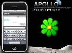 12111- таинственный номер в контакт-листы добавила сама ICQ