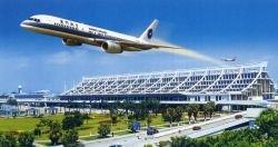 Самые дорогие аэропорты в мире