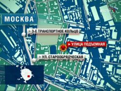 Взрыв на юго-востоке Москвы: ранены 17 человек