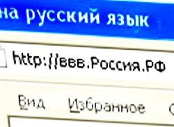 Кириллические домены выгодны только лохотронщикам