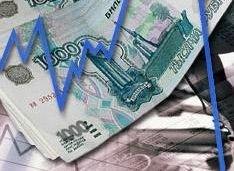 Для половины населения России инфляция выросла на 20%