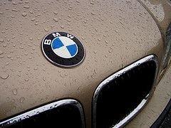 Музей BMW в новом обличье: концерн заглянул в будущее