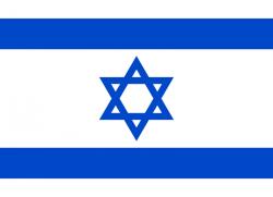 ХАМАС: Переговоров с Израилем не будет никогда