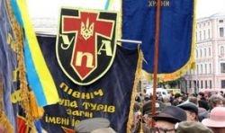 Украина просит ФСБ помочь разобраться с ОУН-УПА
