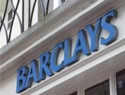 Арабский шейх потребовал у Barclays €50 млн