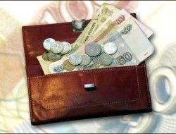 Составление бюджета для ленивых