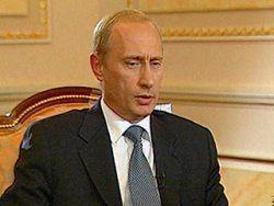 """Владимир Путин решил, что государство отдает \""""Ростехнологиям\"""""""
