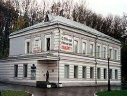 Музею имени Сахарова грозит закрытие
