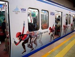 В Пекине появилась олимпийская линия метро