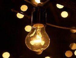 Плюсы и минусы энергосбережения