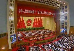 Китай принял пятилетний план борьбы с коррупцией