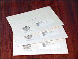 """Нечитаемые \""""письма счастья\"""" Пенсионного фонда России"""