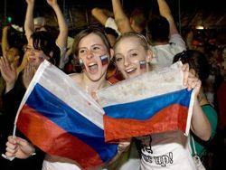 Как отмечали победу сборной России?