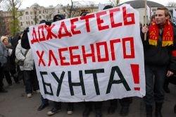 """Freedom House: в России - \""""авторитарный капитализм\"""""""