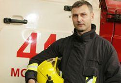 Проза и поэзия в работе пожарных