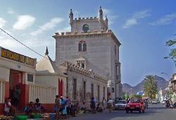 Одна из беднейших стран мира Кабо-Верде вступила в ВТО