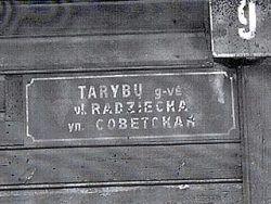 Столица Литвы убирает таблички на русском языке