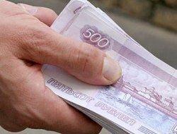 Российским офицерам дадут премию в 100 млрд рублей