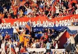 РФС: на полуфинал Euro-2008 дали 6 тыс. билетов
