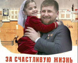 Владимир Путин: на экономику Чечни нужно потратить $5 млрд