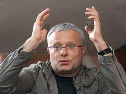 "Александр Лебедев пообещал \""навести порядок\"" в \""Аэрофлоте\"""