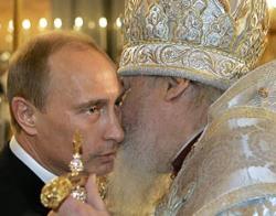 РПЦ разработала учение о правах человека