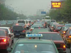 Китайскому руководству запретили ездить по Пекину