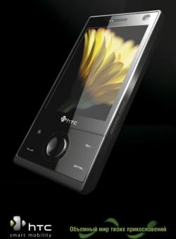 В России представлен коммуникатор HTC Touch Diamond