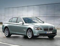 Мировая премьера BMW седьмой серии пройдет на Красной площади