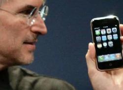 За iPhone 3G без контракта придется заплатить $600