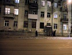 50 самых криминальных городов России